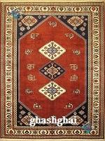 GHASHGHAI