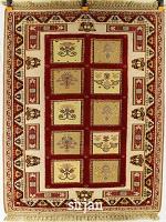 sirjan carpet